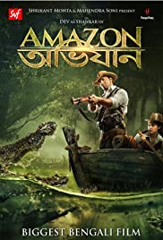 Amazon Obhijaan Poster
