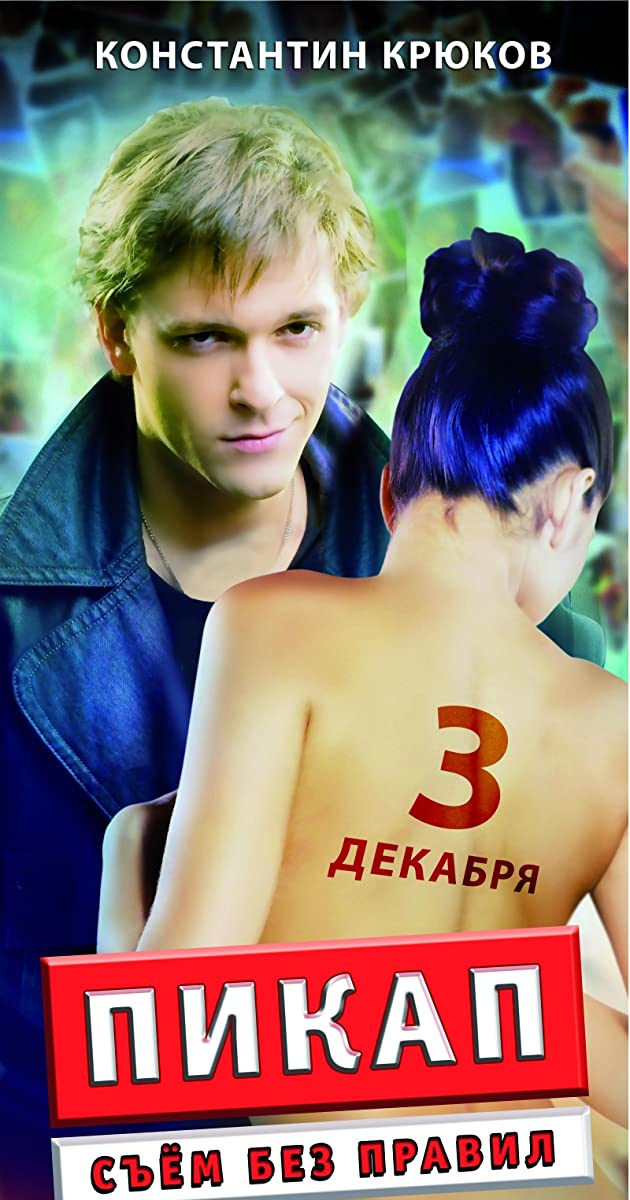 woodman кастинги (стр. 3) ru15.sexxx.name — HD Porno.