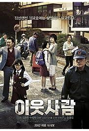 Watch Movie The Neighbors (2012)