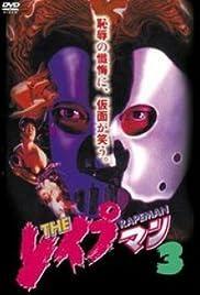 Rapeman 3 Poster