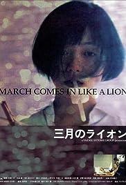 Sangatsu no raion Poster