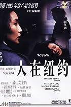 Image of Ren zai Niu Yue