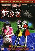 Kazuo Umezu's Horror Theater: The Harlequin Girl
