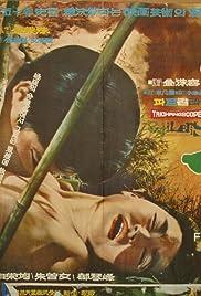 Sanbul Poster