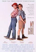 My Girl(1991)