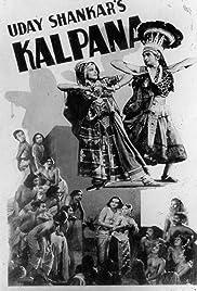Kalpana Poster
