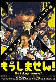 Moushimasen! Poster