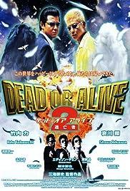 Dead or Alive 2: Tôbôsha Poster