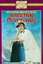 Kapetan Fourtounas Poster