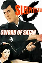 Image of Sleepy Eyes of Death: Sword of Satan