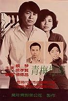 Image of Taipei Story