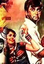 Primary image for Bhai-Bhai