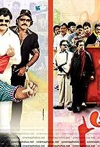Primary image for Katha Screenplay Darsakatvam: Appalaraju