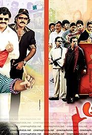 Katha Screenplay Darsakatvam: Appalaraju Poster
