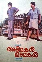 Image of Adimakal Udamakal