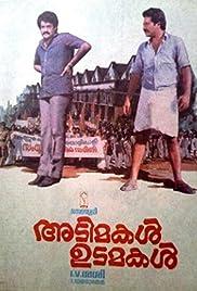 Adimakal Udamakal Poster