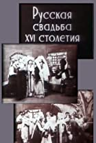 Image of 16th Century Russian Wedding