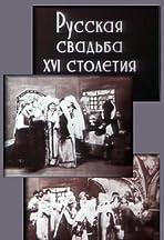 Russkaya svadba XVI stoletiya