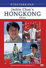 Jackie Chan's Hong Kong Tour Poster