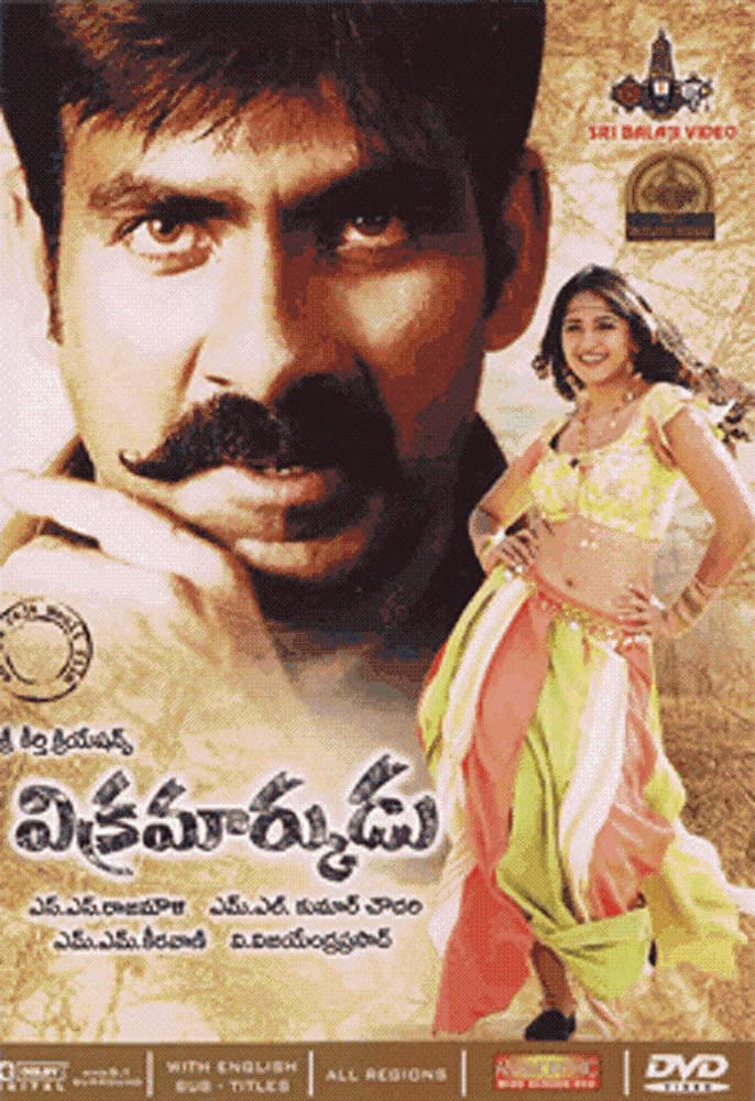 Image result for vikramarkudu