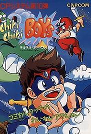 Chiki Chiki Boys Poster