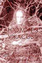 Image of Antologiya uzhasov