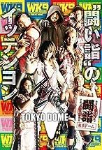 Primary image for NJPW Wrestle Kingdom 9
