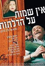 Ein Shemot Al Hadlatot