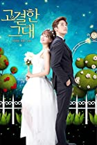 Image of Noble, My Love