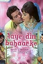 Image of Aaye Din Bahar Ke