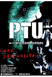 Watch Movie PTU (2003)