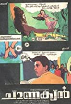 Chanakyan
