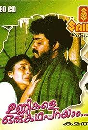 Unnikale Oru Kadha Parayam Poster