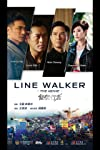 China Box Office: 'Line Walker' Leads in Crowded Field