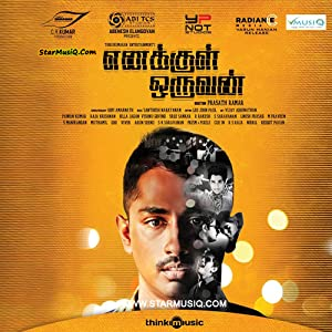 Enakkul Oruvan (2015) Download on Vidmate