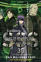 Image of Ghost in the Shell S.A.C. Solid State Society 3D