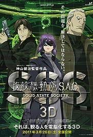 Kôkaku kidôtai S.A.C. Solid State Society 3D Poster
