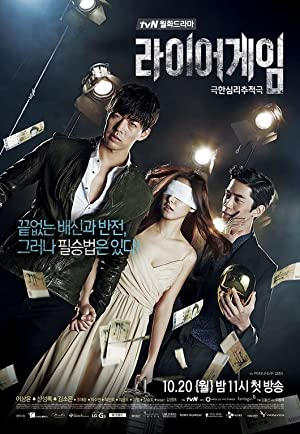 Picture of Liar Game