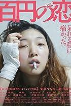 Image of 100 Yen Love
