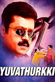 Yuvathurki Poster