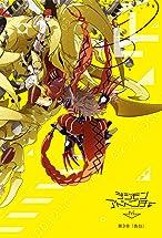 Primary image for Digimon Adventure Tri. 3: Confession