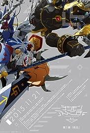 Digimon Adventure tri: Reunion(2015) Poster - Movie Forum, Cast, Reviews
