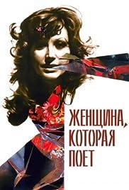 Zhenshchina, kotoraya poyot Poster