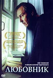 Lyubovnik (2002) Poster - Movie Forum, Cast, Reviews