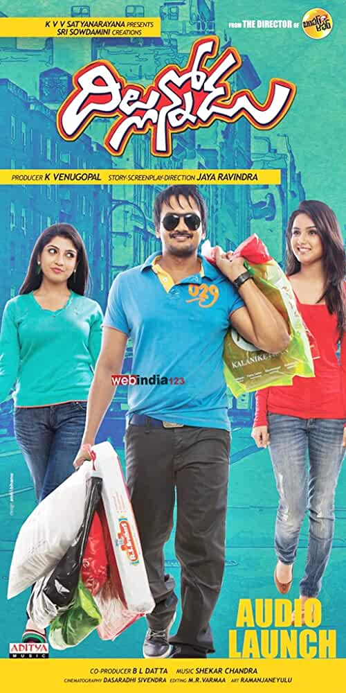 Dillunnodu 2014 Hindi Dubbed 480p HDRip 300MB