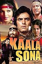 Image of Kaala Sona