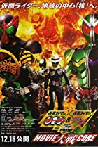 Image of Kamen Rider × Kamen Rider OOO & W Featuring Skull: Movie War Core