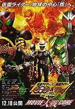 Kamen raidâ x Kamen raidâ: Ôzu & Daburu feat. Sukaru movie taisen core