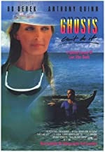 Ghosts Can t Do It(1990)