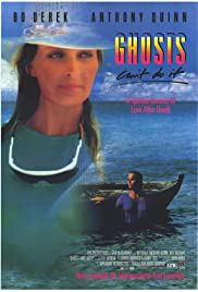 Ghosts Can't Do It (1989) Poster - Movie Forum, Cast, Reviews